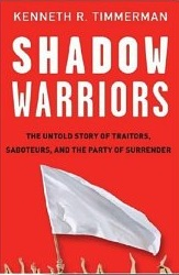 ShadowWarriors