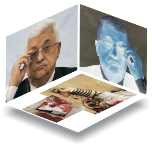 abbas-nov14-condemnations