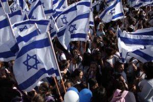 Toward a Zionist Social Action Agenda