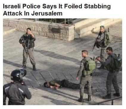 10-14-2015 FPHL 22-04 -IDF foiled stabbing - by WHOM