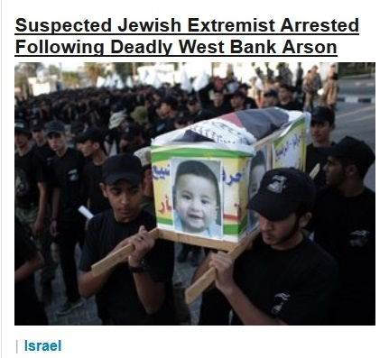 04Aug15 -- JEWISH EXTREMIST ARRESTED - VICTIM FACE - callout
