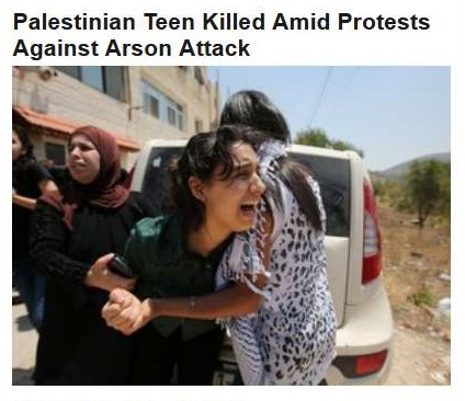 08-02-2015 FPHL 08-58 - Palestinian killed woman crying