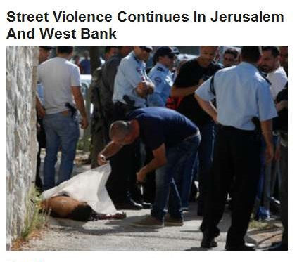 10-18-2015 FPHL 11-01 - STREET VIOLENCE CONTINUES IN JERUSALEM