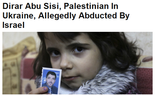 10Mar - Storypage - Israel allegedly abducts Palestinian - callout
