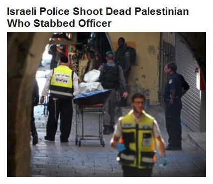 11-29-2015 FPHL 12-58 - IDF shoots Pal for stabbing officer FP
