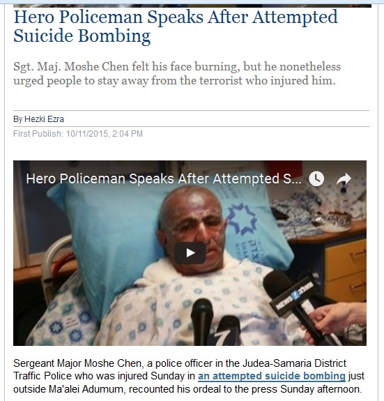 11Oct15 Hero Israel policeman INN