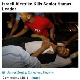 FPHL-callout-IDF-hamas rocket maker