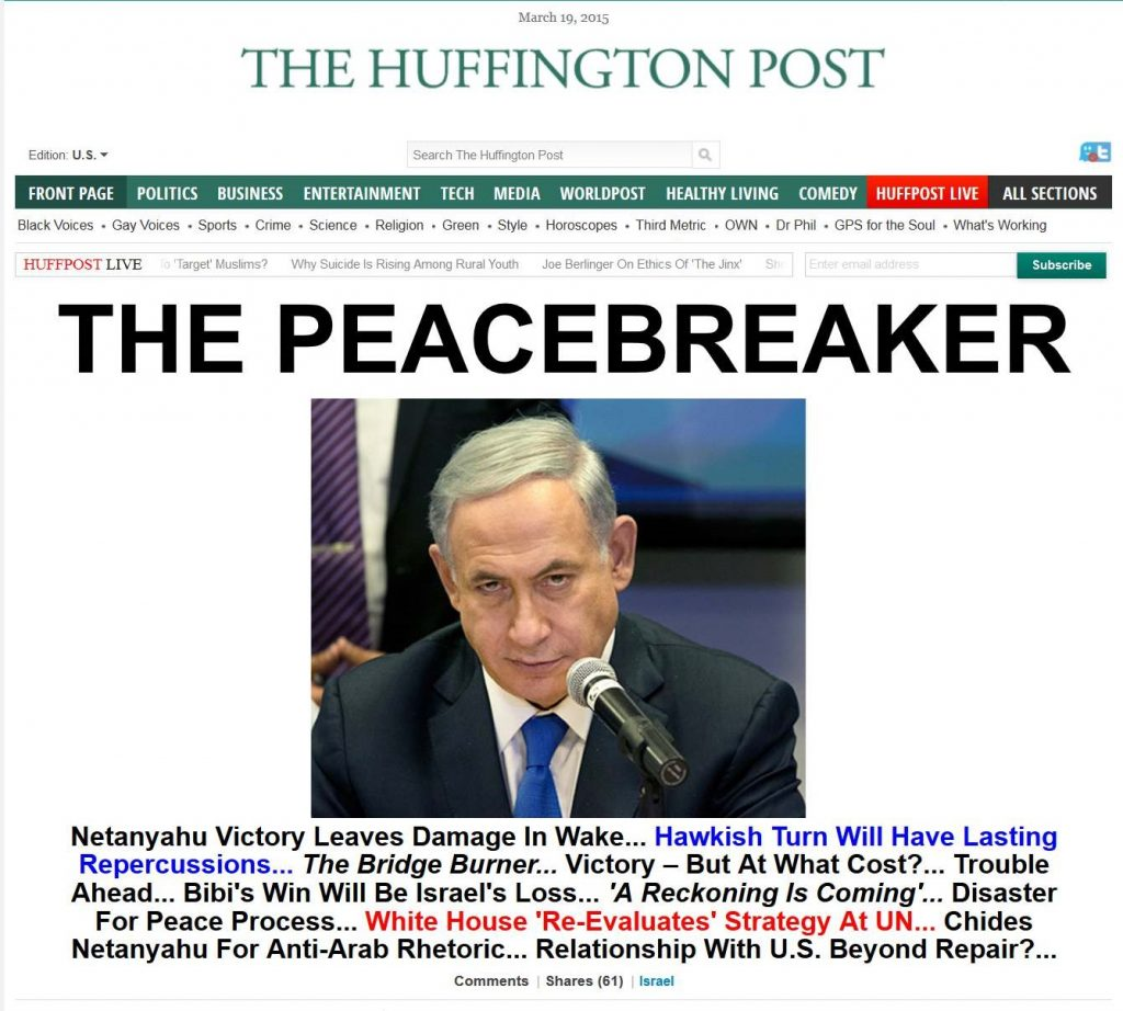 03-19-2015 FPHL 08-52 - BIBI THE PEACEBREAKER