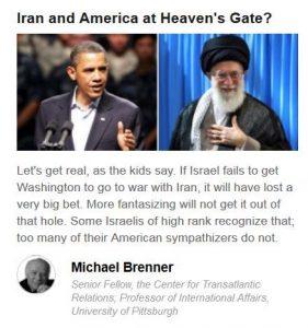 03-17-2015 FPHL 09-46 - IRAN US HEAVENS GATE day2