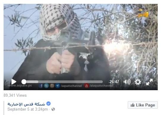 07sept16-pal-terror-video-on-fb-scap-3