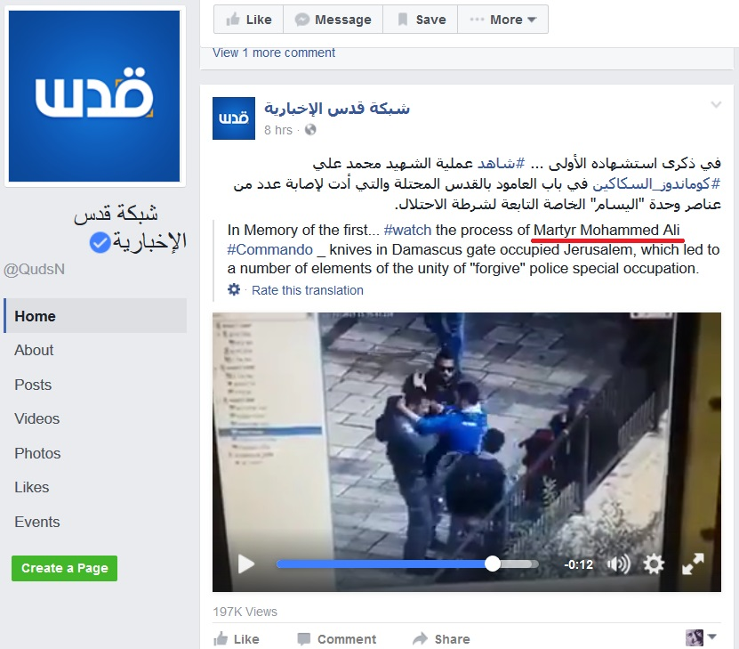10oct-facebook-aq-celebrates-martyr-stabber-at-damascus-gate-2015-calllout